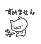 メガネくまさん Cute glasses bear(個別スタンプ:14)