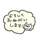メガネくまさん Cute glasses bear(個別スタンプ:15)