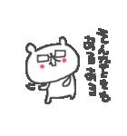メガネくまさん Cute glasses bear(個別スタンプ:16)