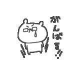メガネくまさん Cute glasses bear(個別スタンプ:17)