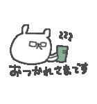 メガネくまさん Cute glasses bear(個別スタンプ:20)