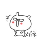 メガネくまさん Cute glasses bear(個別スタンプ:21)