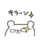 メガネくまさん Cute glasses bear(個別スタンプ:24)