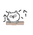 メガネくまさん Cute glasses bear(個別スタンプ:26)