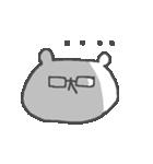 メガネくまさん Cute glasses bear(個別スタンプ:28)