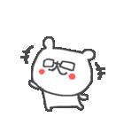 メガネくまさん Cute glasses bear(個別スタンプ:30)