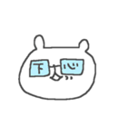 メガネくまさん Cute glasses bear(個別スタンプ:31)