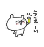 メガネくまさん Cute glasses bear(個別スタンプ:32)