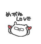 メガネくまさん Cute glasses bear(個別スタンプ:33)