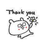 メガネくまさん Cute glasses bear(個別スタンプ:34)
