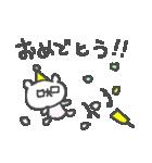 メガネくまさん Cute glasses bear(個別スタンプ:35)