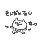 メガネくまさん Cute glasses bear(個別スタンプ:36)
