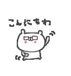メガネくまさん Cute glasses bear(個別スタンプ:37)