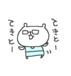 メガネくまさん Cute glasses bear(個別スタンプ:39)