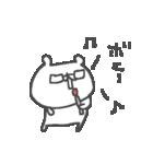 メガネくまさん Cute glasses bear(個別スタンプ:40)