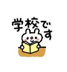 うささんのごあいさつ(個別スタンプ:09)