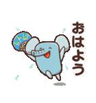 夏だぺん!はんぺんズの夏スタンプ(個別スタンプ:01)