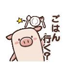 夏だぺん!はんぺんズの夏スタンプ(個別スタンプ:05)