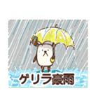 夏だぺん!はんぺんズの夏スタンプ(個別スタンプ:07)