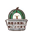 夏だぺん!はんぺんズの夏スタンプ(個別スタンプ:08)
