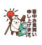 夏だぺん!はんぺんズの夏スタンプ(個別スタンプ:09)