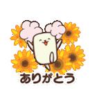 夏だぺん!はんぺんズの夏スタンプ(個別スタンプ:10)