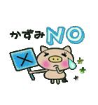 ちょ~便利!私のスタンプ!2