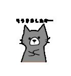 ほっこりのぶちん2(個別スタンプ:2)