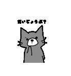 ほっこりのぶちん2(個別スタンプ:13)