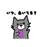 ほっこりのぶちん2(個別スタンプ:35)