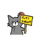 ほっこりのぶちん2(個別スタンプ:40)