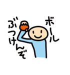 水色タイツman(個別スタンプ:01)