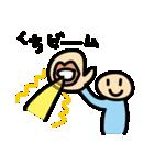 水色タイツman(個別スタンプ:06)