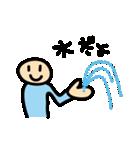 水色タイツman(個別スタンプ:07)