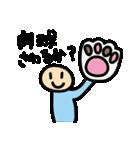 水色タイツman(個別スタンプ:08)