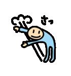 水色タイツman(個別スタンプ:11)