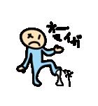 水色タイツman(個別スタンプ:14)