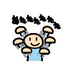 水色タイツman(個別スタンプ:16)