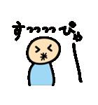水色タイツman(個別スタンプ:19)
