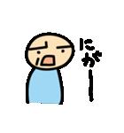 水色タイツman(個別スタンプ:20)