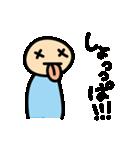 水色タイツman(個別スタンプ:21)