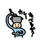 水色タイツman(個別スタンプ:22)