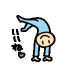 水色タイツman(個別スタンプ:23)