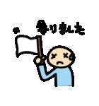 水色タイツman(個別スタンプ:25)