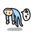 水色タイツman(個別スタンプ:27)