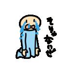 水色タイツman(個別スタンプ:28)