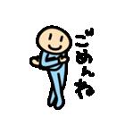水色タイツman(個別スタンプ:32)