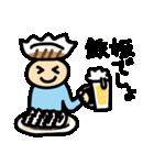 水色タイツman(個別スタンプ:33)