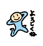 水色タイツman(個別スタンプ:35)