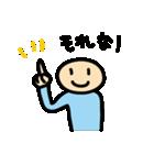 水色タイツman(個別スタンプ:36)